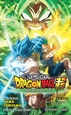 Portada del libro Dragon Ball Super Broly Anime Comic
