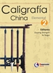 Portada del libro Caligrafía china - elemental II