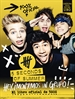 Portada del libro 5 Seconds of Summer. Hey, ¡montemos un grupo!