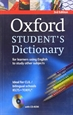 Portada del libro Oxford Students Dictionary with CD-ROM