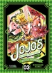 Portada del libro Jojo's Bizarre Adventure Parte 1: Battle Tendency 3