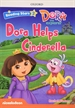 Front pageReading Stars 2. Dora Helps Cinderella MP3 Pack