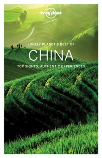 Books Frontpage Best of China
