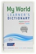 Portada del libro My World Learner's Dictionary