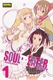 Front pageSoul Eater NOT! 1